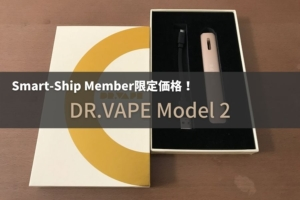 DR.VAPE Model 2