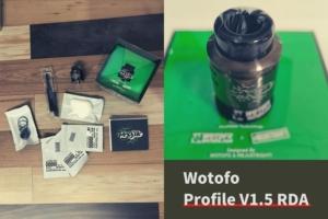 【感動】爆煙系アトマイザー Wotofo Profile V1.5 RDAレビュー