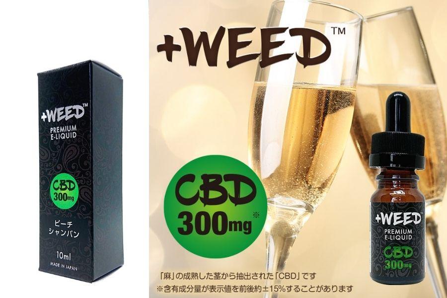 1位:+WEED(プラスウィード)